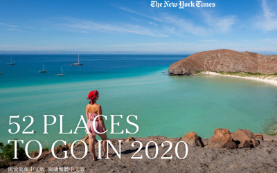 The New York Times List of 52 Places to Travel in 2020: La Paz, Baja Sur, Mexico – Tara Short